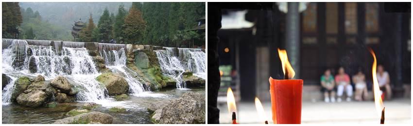 Qingcheng kulturuke